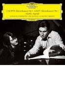 ショパン:ピアノ協奏曲第1番、リスト:ピアノ協奏曲第1番 マルタ・アルゲリッチ、アバド&ロンドン交響楽団【SHM-CD】