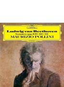 ピアノ・ソナタ第30番、第31番、第32番 マウリツィオ・ポリーニ