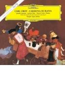 カルミナ・ブラーナ オイゲン・ヨッフム&ベルリン・ドイツ・オペラ管弦楽団、ヤノヴィッツ、フィッシャー=ディースカウ、シュトルツェ【SHM-CD】