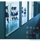 2ndシングル「タイトル未定」 (+DVD)【初回仕様限定盤TYPE-C】【CDマキシ】 2枚組