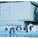 2ndシングル「タイトル未定」 【通常盤】【CDマキシ】