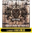 《Loppi&HMV限定オリジナルマフラータオル付きセット》 THIS IS HOW WE ROCK 【通常セット(CD+タオル)】【CDマキシ】