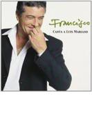 Canta A Luis Mariano【CD】