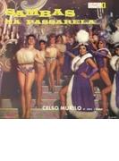 Sambas Na Passarel (Rmt)(Ltd)【CD】
