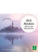 『アヴェ・マリア~バッハ・フォー・オーケストラ』 クルト・レーデル&ミュンヘン・プロ・アルテ室内管弦楽団