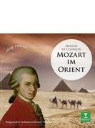 『モーツァルト・イン・ザ・オリエント(モーツァルト・イン・エジプト)』 ミレン・ナチェフ&ブルガリア交響楽団
