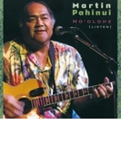 ハワイアン スラック キー ギター マスターズ シリーズ (23) ホオロヘ ・優しき歌声、アロハの心・【CD】