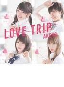 LOVE TRIP / しあわせを分けなさい (CD+DVD)【初回限定盤Type E】【CDマキシ】