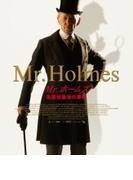 Mr.ホームズ 名探偵最後の事件【ブルーレイ】