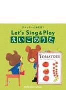 秋のすく いくセレクション ジャッキーとあそぼ! Let's Sing & Play えいごのあそびうた