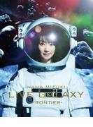 NANA MIZUKI LIVE GALAXY 2016 -FRONTIER- (Blu-ray)【ブルーレイ】 2枚組