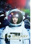 NANA MIZUKI LIVE GALAXY 2016 -FRONTIER- (DVD)【DVD】 3枚組