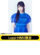 Various BLUE (CD+マフラータオル)【Loppi・HMV限定盤】【CD】