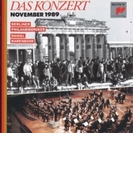 交響曲第7番、ピアノ協奏曲第1番 ダニエル・バレンボイム&ベルリン・フィル【CD】