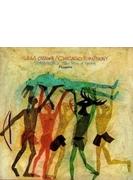 春の祭典、ペトルーシュカ、花火 小澤征爾&シカゴ交響楽団、ボストン交響楽団