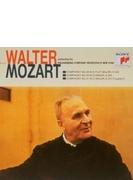 交響曲第39番、第40番、第41番『ジュピター』 ブルーノ・ワルター&ニューヨーク・フィル