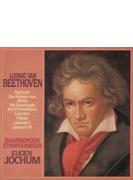 序曲集 オイゲン・ヨッフム&バンベルク交響楽団