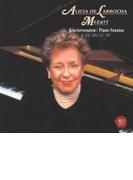 Piano Sonata, 8, 10, 11, 15, : Larrocha (1989-1991) (Ltd)【CD】