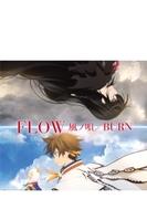 風ノ唄/BURN (+DVD)【期間生産限定アニメ盤】