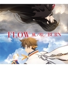 風ノ唄/BURN (+DVD)【期間生産限定アニメ盤】【CDマキシ】