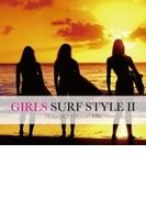 Girls Surf Style ~hawaiian Resort Mix~【CD】