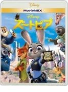 ズートピア MovieNEX [ブルーレイ+DVD]【ブルーレイ】