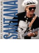 Bill Graham Memorial 1991【CD】