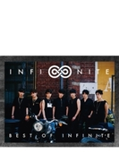 BEST OF INFINITE 【通常盤】