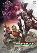 仮面ライダー アマゾンズ Vol.3【DVD】