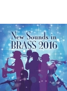 New Sounds In Brass 2016: Siena Wind O