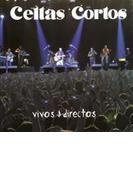 Vivos Y Directos【CD】