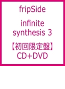 infinite synthesis 3 (+DVD)【初回限定盤】【CD】