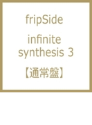 infinite synthesis 3【CD】