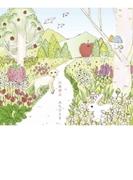 災害復興支援チャリティアルバム 江原啓之 みちひらき【CD】