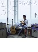 3x5【CD】