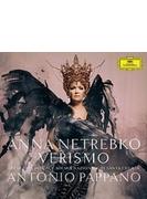 『ヴェリズモ~アリア集』 アンナ・ネトレプコ、パッパーノ&聖チェチーリア国立音楽院管弦楽団