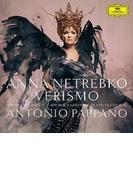 『ヴェリズモ~アリア集』 アンナ・ネトレプコ、パッパーノ&聖チェチーリア国立音楽院管弦楽団【CD】