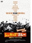 レッキング クルー ~伝説のミュージシャンたち~【DVD】 2枚組