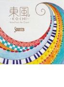 東風‐KOCHI‐ ‐Wind from the Orient【CD】