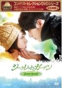 シークレット ガーデン Dvd Box I【DVD】 5枚組
