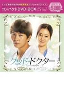 グッド・ドクター コンパクトDVD-BOX【DVD】 11枚組