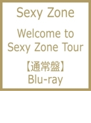 Welcome to Sexy Zone Tour (Blu-ray)【ブルーレイ】