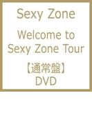 Welcome to Sexy Zone Tour (DVD)【DVD】