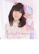 Lyrical Concerto 【初回限定版(CD+DVD)】【CD】 2枚組