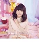 Lyrical Concerto 【通常盤】【CD】