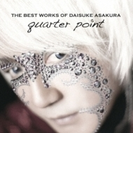 THE BEST WORKS OF DAISUKE ASAKURA  quarter point【CD】 2枚組