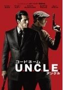 コードネームu.n.c.l.e.【DVD】