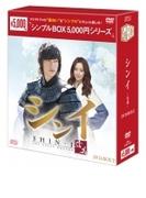 シンイ -信義- Dvd-box2 シンプル版【DVD】 7枚組