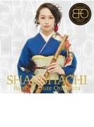 SHAKUHACHI【CD】
