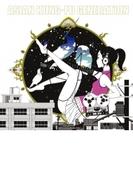 ソルファ 【期間限定プライスオフ盤】【CD】